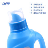 Olor líquido de la lavanda de la fábrica 2L del detergente de lavadero OEM&ODM