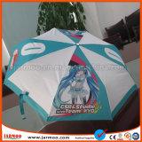 傘を広告する熱い販売法の昇進
