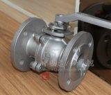 鋳造物のステンレス鋼の低いプラットホーム2PCのフランジの球弁