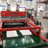 La doble línea de alta velocidad de plástico automática máquina de hacer Shopping Bag