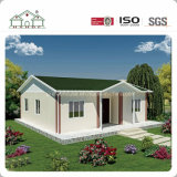 인도 사람을%s 조립식 가벼운 강철 모듈 별장 집 80 평방 미터 디자인