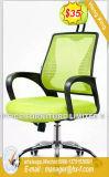 現代旋回装置のコンピュータのスタッフのWorksationの学校オフィスの椅子(HX-8N7384B)