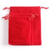 良質のビロードの宝石類袋、小さいギフト袋