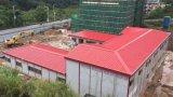 건축 용지를 위한 단 하나 층 주문을 받아서 만들어진 가벼운 강철 모듈 집