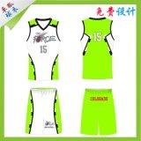 Good Quality Best Salt Sport Wear Stripe Custom Basketball Jersey for Club