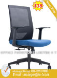 인간 환경 공학 학교와 사무용 가구 메시 금속 기초 사무실 의자 (HX-YY002C)