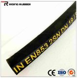 Boyau hydraulique tressé de boyau de fil hydraulique des constructeurs SAE 100 R1 R2