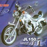 Moto (Samurai 150)