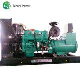 176KW/220kVA / Generador de generación eléctrica con motor Cummins 6ctaa8.3-G2 (MPC176)