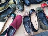 女性の方法デザイン在庫の靴