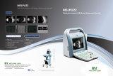 完全なデジタル携帯用眼a/B超音波のスキャンナーの超音波機械Mslpu22