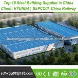 Prefabricated 고층 한국 표준 강철 구조물 창고