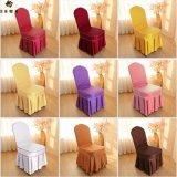 卸し売り高品質の宴会の結婚式の椅子カバー