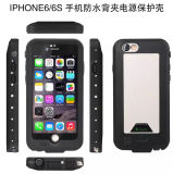 방수 Battery Charger Cell 또는 iPhone6/6s 4.7inch를 위한 Mobile Phone Case