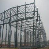 기중기를 가진 전 설계된 강철 구조물 건물