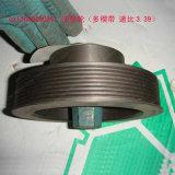 高品質のCnhtcエンジンのクランク軸ベルトプーリー(NO. VG1560020020)
