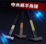 Martillo de garra de madera de la maneta de Electirc, martillo Anti-apagado del clavo para el hogar