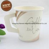 Одноразовые напечатано вендинг горячего кофе чашку бумаги