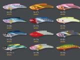 Attrait de pêche (médaille d'étincelle RH-SM)