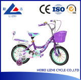 Bicicleta reta /Bike das crianças/miúdos da viga da liga de alumínio