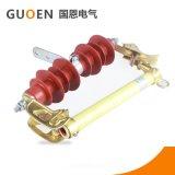 Guoen sai o interruptor Hrw3-10 ao ar livre do entalhe do fusível/da ligação/ruptura do fusível