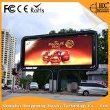 Kundenspezifische P8.9 im Freienmiete LED, die Bildschirm bekanntmacht