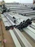 Tube en acier inoxydable 317, 317 prix de tuyaux en acier