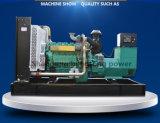200kw Yuchaiエンジンの発電機6シリンダーディーゼル発電機セット
