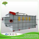 産業廃水の分解された空気浮遊の処置