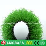 كرة قدم مرج اصطناعيّة, اصطناعيّة عشب سجادة, عشب اصطناعيّة