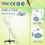 수직 Coldlight 비상사태 운영 램프