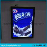 중국 공장 LED 자석 가벼운 상자
