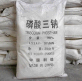 Trisodium Tsp van het Fosfaat Fosfaat van het Natrium, de Driebasische Vochtvrije Rang van het Voedsel