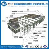 Construction économique de bride de fixation de mémoire d'acier de construction