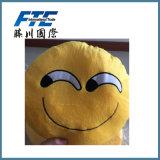 Coussin Emoji décoratif en peluche confortable en jaune
