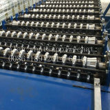 [دووبل لر] معدن [رووف تيل] يجعل معدّ آليّ