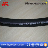 SAE 100R12 гидравлического шланга