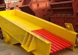 Alimentateur vibrant à haute efficacité pour l'usine minière