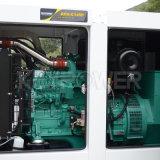 150kVA Cummins 통신 사용을%s 고용량 연료 탱크를 가진 디젤 엔진 발전기 세트