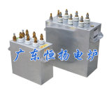 Condensatore per la fornace del riscaldamento di induzione del forno di fusione