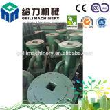 製鉄業または管状型の連続鋳造機械型のクリスタライザーのための銅型ハウジングのためのCCM
