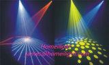 단계 장비 230W 광속 광도 DMX512 7r 이동하는 맨 위 광속 빛