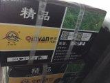 Boulon 99012680009 d'amortisseur de boulon de Qinyan
