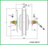 Czjb-105-12 '' motor sin engranaje eléctrico sin cepillo del eje de 36V 250With 350W