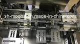 自動カートンのパッキング機械、カートン機械、カートンに入れる機械