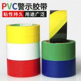 PVC床の読取り不能行指示機構テープ50mm x 33m警告する黒く及び黄色のしまのある危険