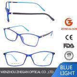 最新に涼しい新しいモデルの長方形Tr90光学EyewearガラスフレームCe&FDA