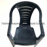 Molde plástico da cadeira do lazer (HY010)