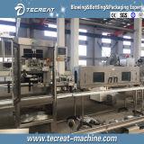 飲料の天然水のびんの収縮の分類機械