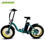 [أيموس] [48ف] [750و] يطوي درّاجة كهربائيّة
